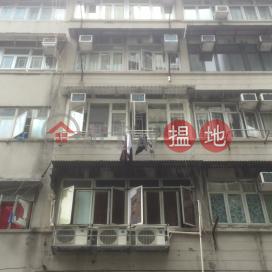 10 Kwun Chung Street|官涌街10號