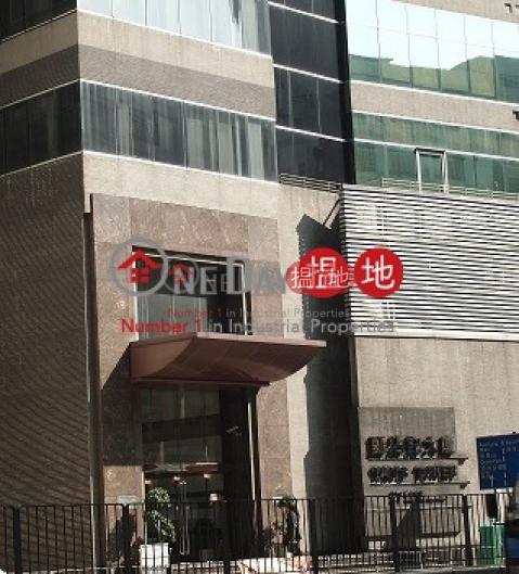 甄沾記大廈|南區甄沾記大廈(Yan's Tower)出售樓盤 (info@-04033)_0