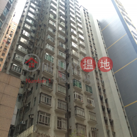 Hoi Hing Building|海興大廈