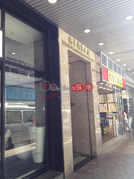 Kiu Fu Comm building, Kiu Fu Commercial Building 橋阜商業大廈 Rental Listings | Wan Chai District (kin_r-02404)