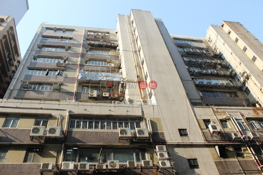 Sun Cheong Industrial Building (Sun Cheong Industrial Building) Cheung Sha Wan|搵地(OneDay)(2)