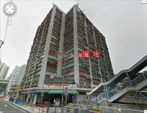 新城工商中心|觀塘區新城工商中心(New City Centre)出租樓盤 (lcpc7-06205)_0