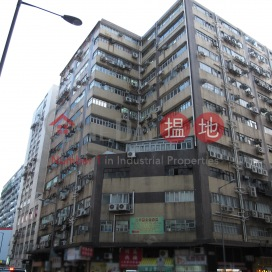 Kingsford Industrial Centre|景發工業中心
