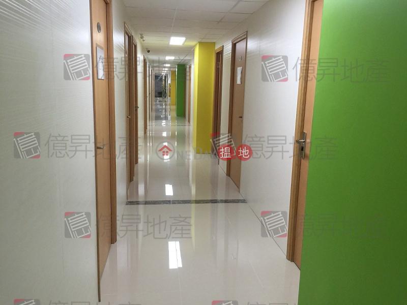 HK$ 5,200/ 月美和工業大廈|葵青## 全寫字樓 有窗 ##