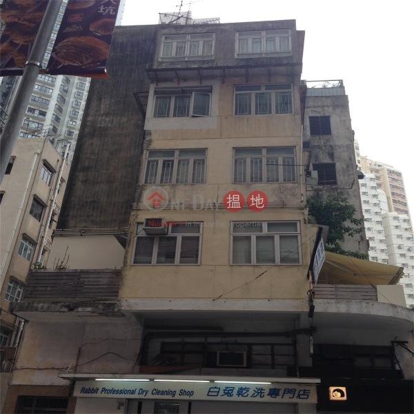 30 Wun Sha Street (30 Wun Sha Street) Causeway Bay|搵地(OneDay)(4)