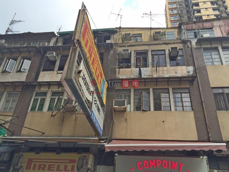 San Shing Avenue 91 (San Shing Avenue 91) Sheung Shui 搵地(OneDay)(2)