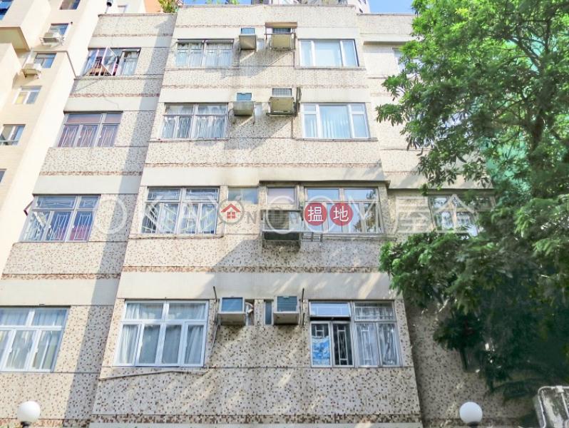 愛群閣 低層 住宅 出售樓盤 HK$ 1,200萬