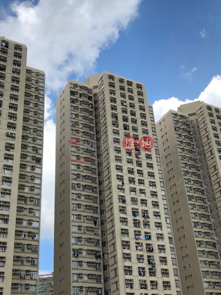 Yat Yee House (Block B) Yee Tsui Court (Yat Yee House (Block B) Yee Tsui Court) Chai Wan 搵地(OneDay)(1)