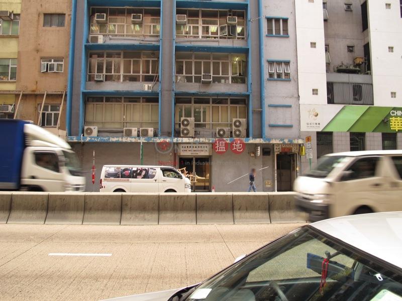 越聯工廠大廈 (Viet Luen Factory Building) 觀塘|搵地(OneDay)(2)
