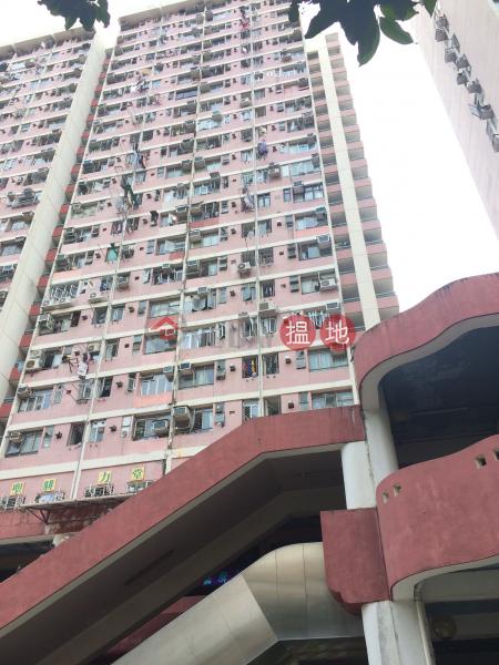 翠楠樓低座 (Tsui Nam House Low Block Tsui Ping (North) Estate) 茶寮坳|搵地(OneDay)(1)