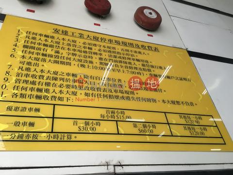 On Dak Industrial Building|Kwai Tsing DistrictOn Dak Industrial Building(On Dak Industrial Building)Rental Listings (poonc-04866)_0