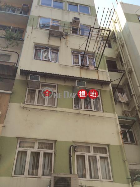 太基樓 (Tai Kei House) 蘇豪區|搵地(OneDay)(2)