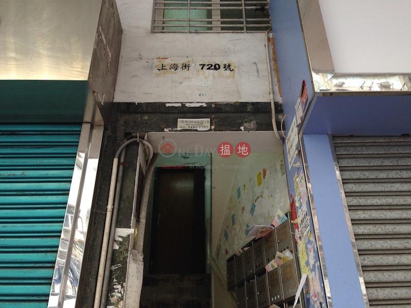 720-722 Shanghai Street (720-722 Shanghai Street) Prince Edward|搵地(OneDay)(1)