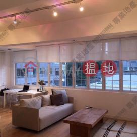 普慶大廈|中區寶慶大廈(Po Hing Mansion)出售樓盤 (01b0052628)_0