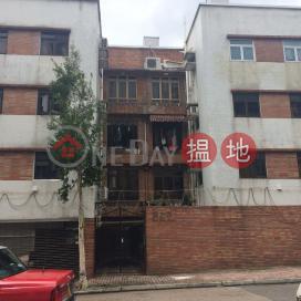 Tat Chee Court,Yau Yat Chuen, Kowloon