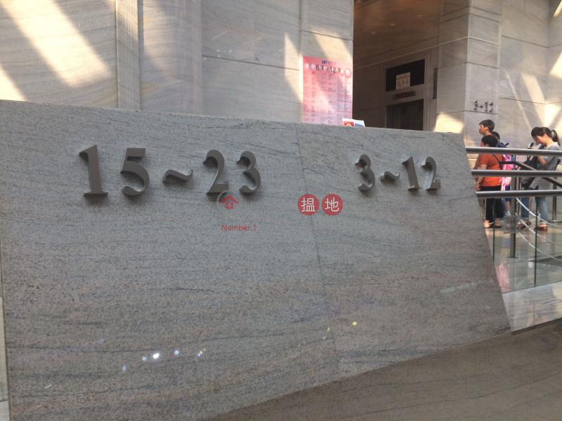 南豐中心 (Nan Fung Centre) 荃灣東|搵地(OneDay)(4)