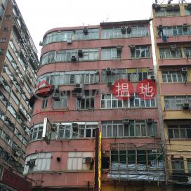 99-101 Argyle Street,Mong Kok, Kowloon