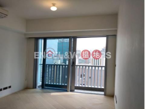 1 Bed Flat for Rent in Sai Ying Pun|Western DistrictArtisan House(Artisan House)Rental Listings (EVHK44017)_0
