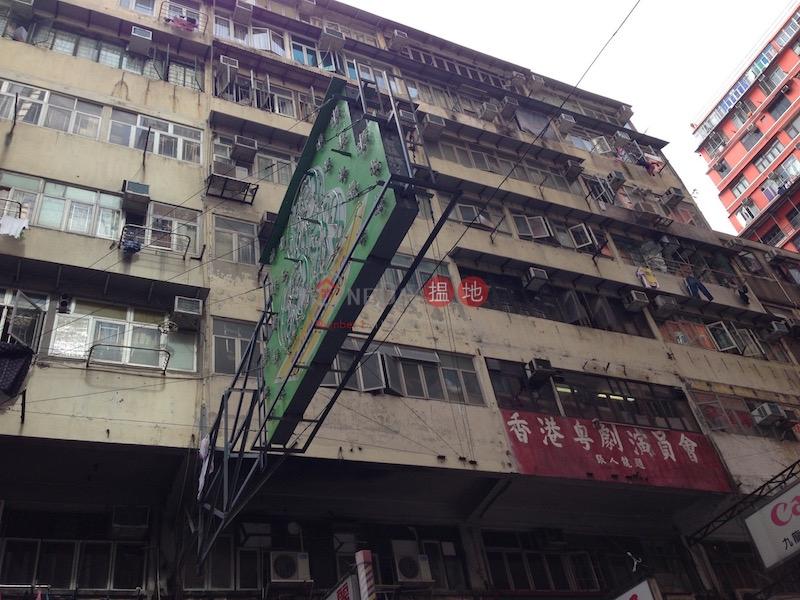吳松街5-11號 (5-11 Woosung Street) 油麻地|搵地(OneDay)(2)