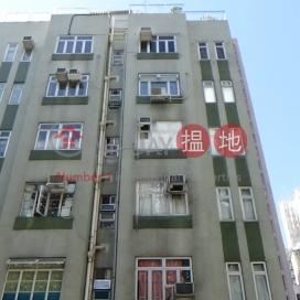 Kwong Tak Building|廣德樓