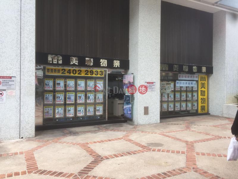 Block L Luk Yeung Sun Chuen (Block L Luk Yeung Sun Chuen) Tsuen Wan East|搵地(OneDay)(1)