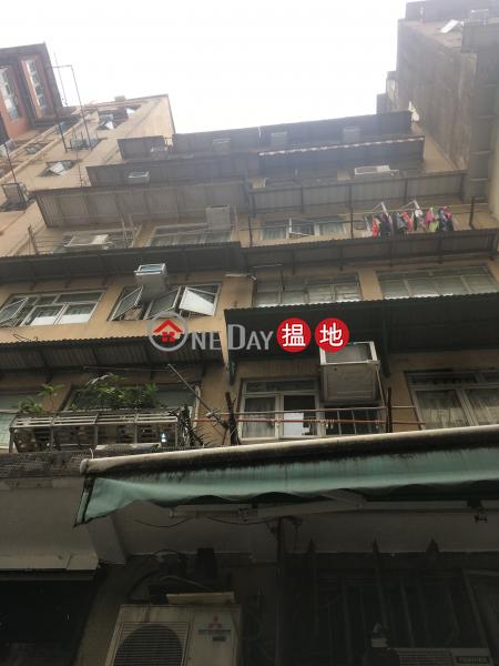 Check Bo House (Check Bo House) Kowloon City|搵地(OneDay)(2)