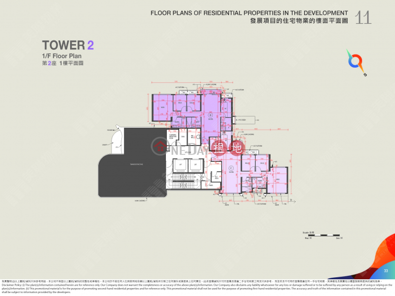 Solaria Tower 2 (Solaria Tower 2) Science Park|搵地(OneDay)(1)