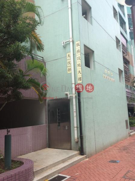 Ancillary Facilities Block - Tin Yuet Estate (Ancillary Facilities Block - Tin Yuet Estate) Tin Shui Wai|搵地(OneDay)(1)