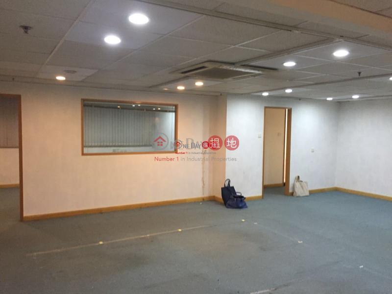 Property Search Hong Kong | OneDay | Industrial | Rental Listings, Hong Kong Industrial Centre Block C