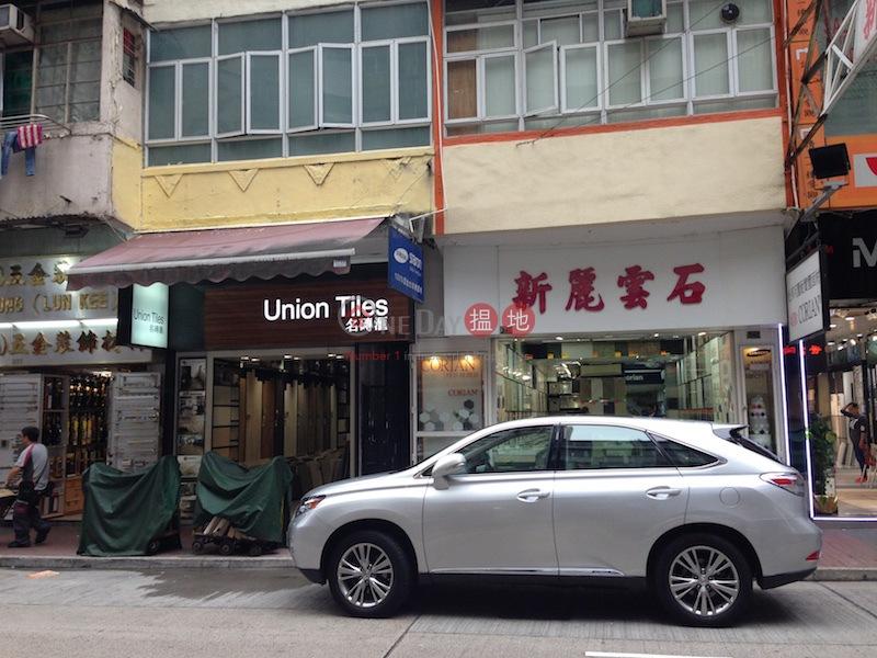 339 Portland Street (339 Portland Street) Mong Kok|搵地(OneDay)(1)