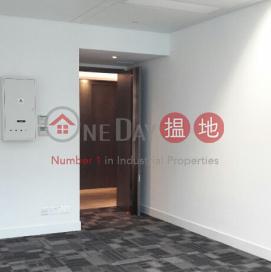 Very High Floor Office for Sale