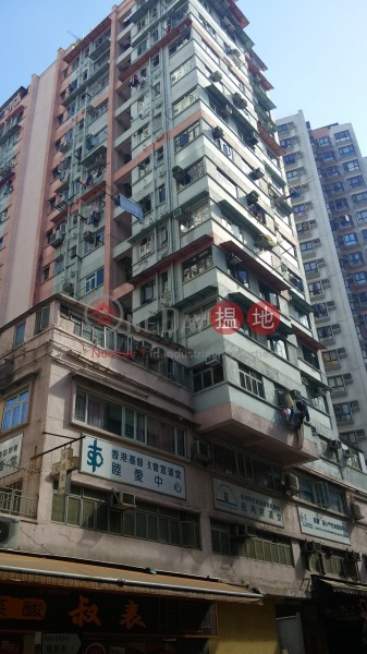 Fook Hong Mansion (Fook Hong Mansion) Tai Kok Tsui|搵地(OneDay)(2)