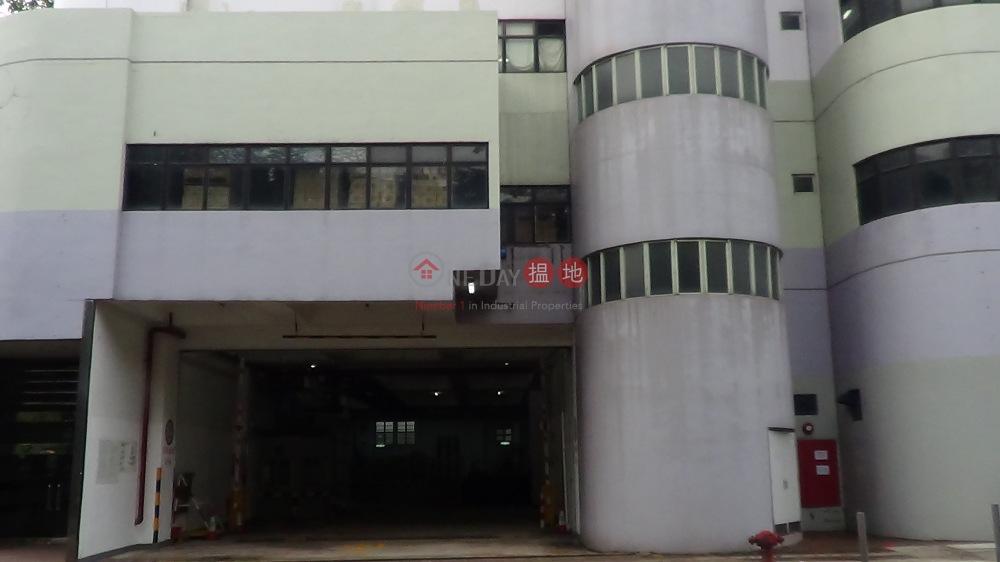 開達工業中心 (Kader Industrial Centre) 粉嶺|搵地(OneDay)(1)