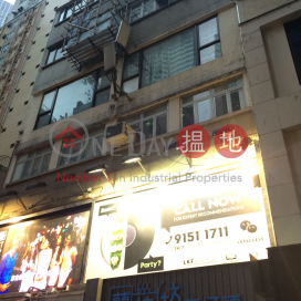 Lan Kwai House,Central, Hong Kong Island