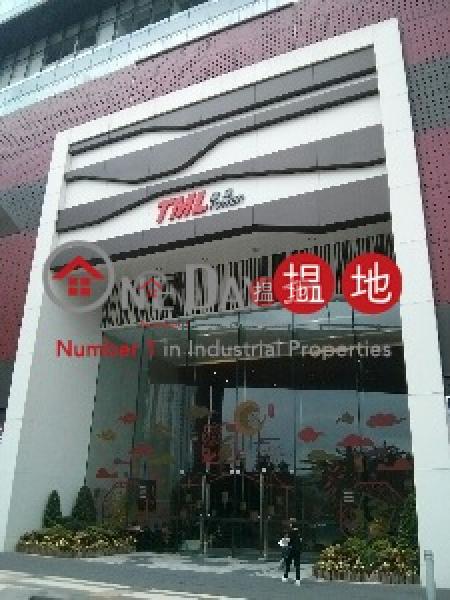 香港搵樓|租樓|二手盤|買樓| 搵地 | 工業大廈出租樓盤TML廣場