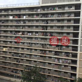 Lok Yiu House Lai Yiu Estate|樂瑤樓 麗瑤邨