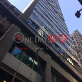 Li Dong Building,Central, Hong Kong Island