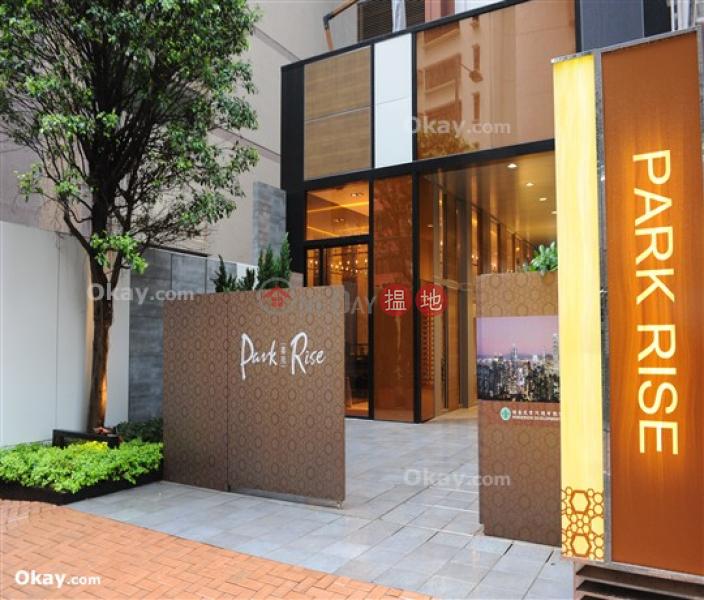 HK$ 2,480萬 嘉苑 中區-2房2廁,極高層,星級會所,連租約發售《嘉苑出售單位》