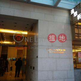 One Madison,Cheung Sha Wan, Kowloon