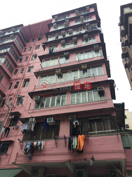 107-109 Apliu Street (107-109 Apliu Street) Sham Shui Po 搵地(OneDay)(1)