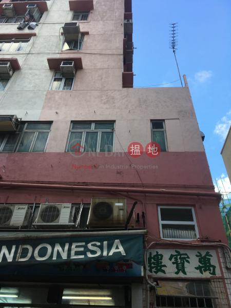 Man Po Building (Man Po Building) Tuen Mun 搵地(OneDay)(3)
