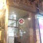 寶富大樓 (Po Foo Building) 灣仔富明街1-5號 - 搵地(OneDay)(2)