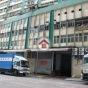 榮來工業大廈 (Wing Loi Industrial Building) 葵芳|搵地(OneDay)(4)