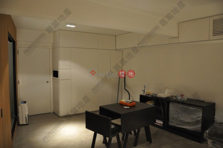 Hang Sing Mansion | 48-78 High Street | Western District Hong Kong | Sales, HK$ 6.5M
