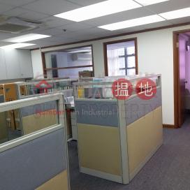 Laurels Industrial Centre|Wong Tai Sin DistrictLaurels Industrial Centre(Laurels Industrial Centre)Sales Listings (skhun-05446)_0