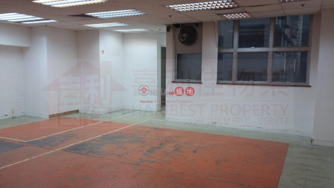 Fo Tan Industrial Centre | Very High | Industrial, Rental Listings, HK$ 25,500/ month