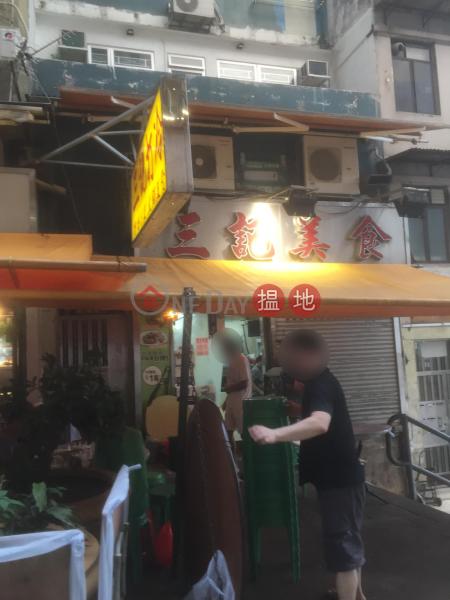 華豐樓 (Wah Fung House) 慈雲山|搵地(OneDay)(2)