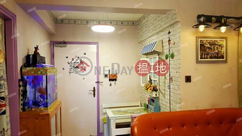實用兩房,升值潛力高《麗虹花園買賣盤》|麗虹花園(Lai Hung Garden)出售樓盤 (QFANG-S86515)_0