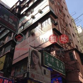 奶路臣街15B號,旺角, 九龍