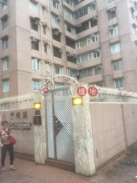 BELVEDERE HEIGHTS (BELVEDERE HEIGHTS) Kowloon City|搵地(OneDay)(1)